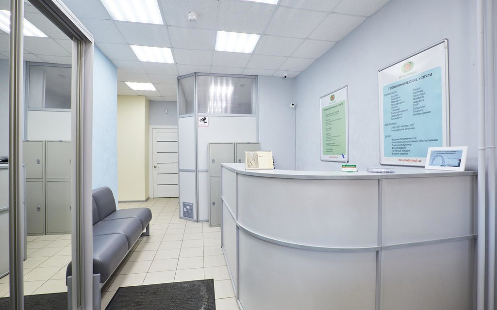 медцентр, клиника — МультиМед Митино — Москва, фото №2