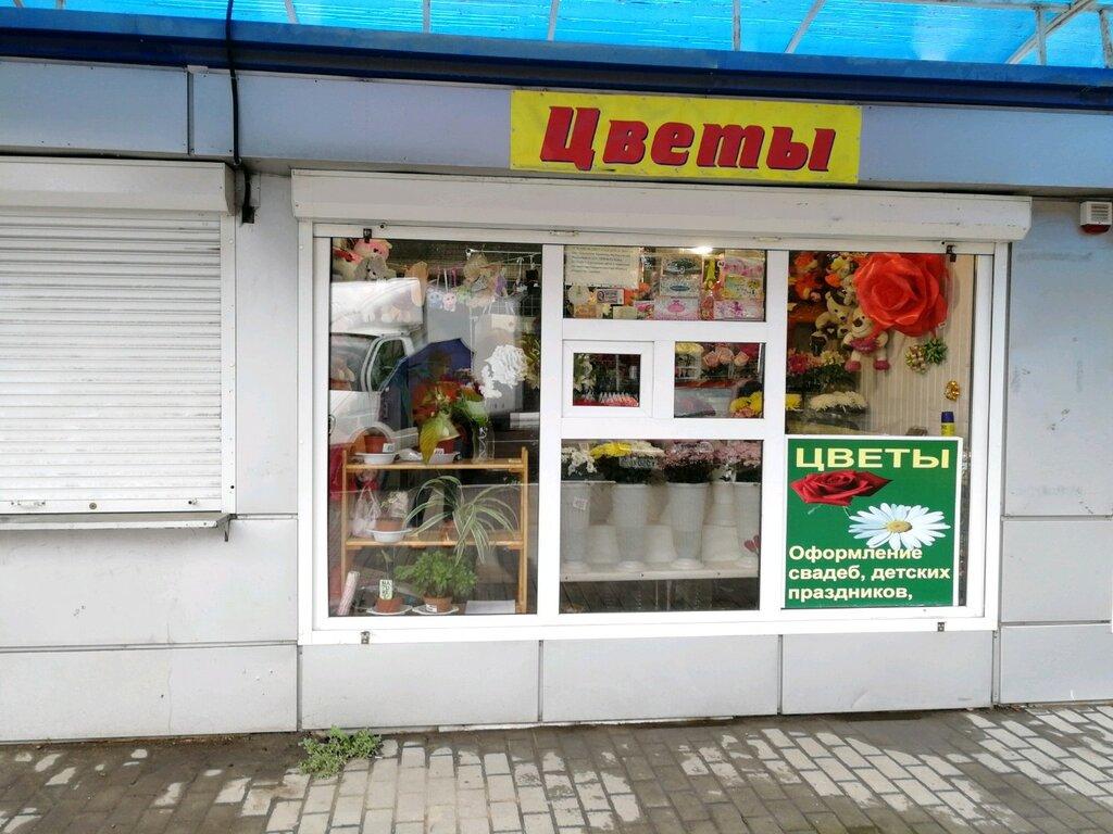 Цветочный магазин в воронеже на карте
