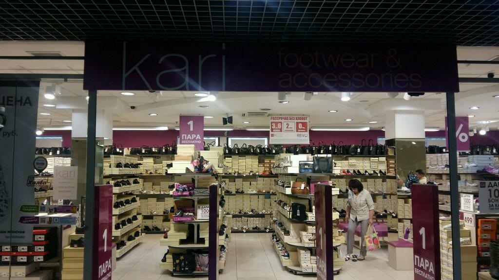 49344e176fe8b Kari, магазин обуви, Звенигородская ул., 1, корп. 2, Санкт-Петербург ...