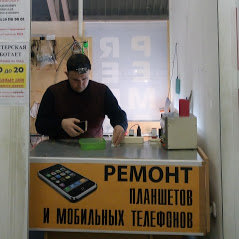 ремонт телефонов — M-fix — Минск, фото №1