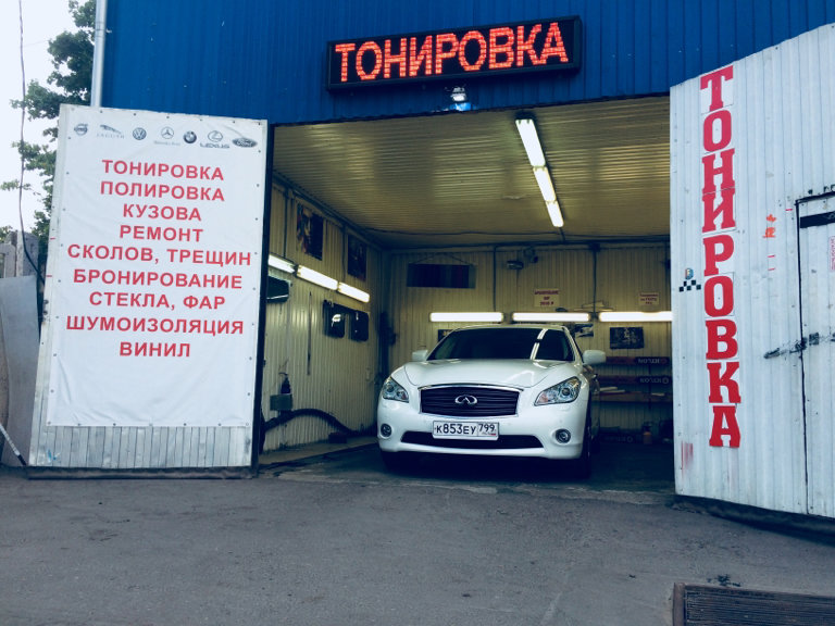 тонирование стёкол — Siltone — Москва, фото №9