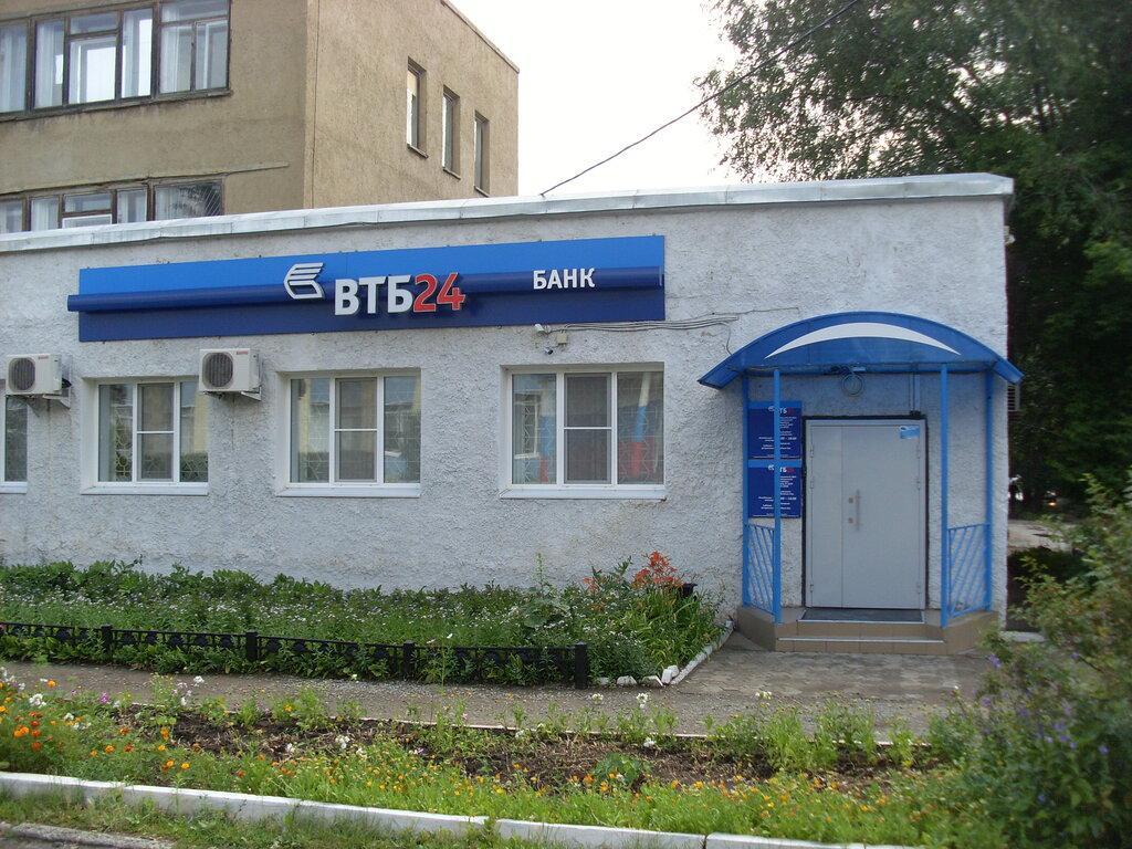 Dengaest ru кредит