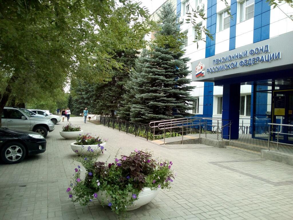 пенсионный фонд волжский волгоградской области личный кабинет
