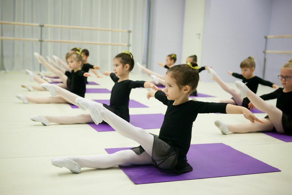 школа танцев — Адажио — Уфа, фото №1