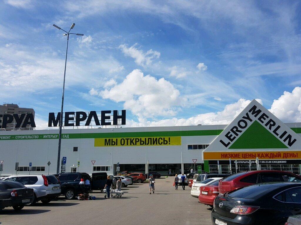 леруа мерлен строительный гипермаркет ш космонавтов 164б