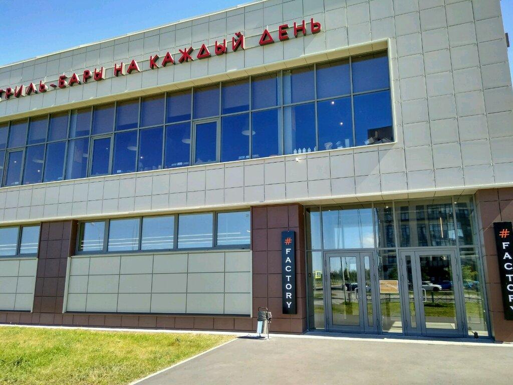 ресторан — Гриль Factory — Санкт-Петербург, фото №1