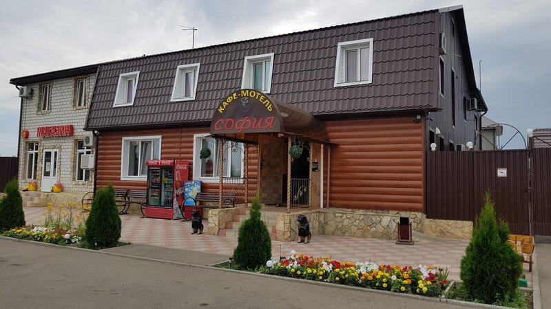 Мотель София