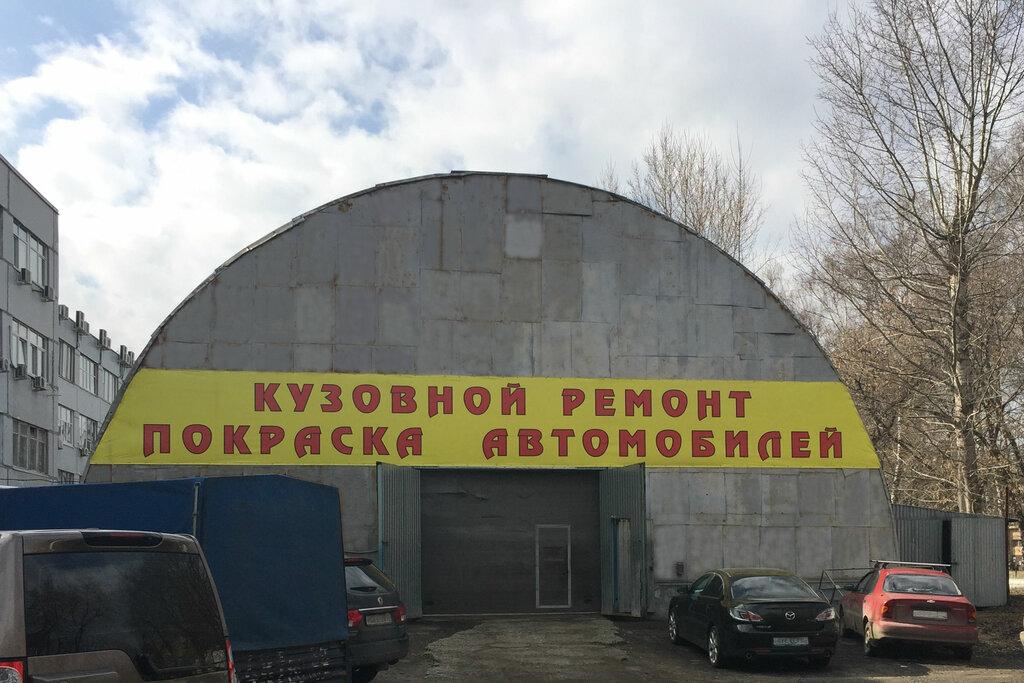 кузовной ремонт — Кузовной цех Алмас — Москва, фото №1