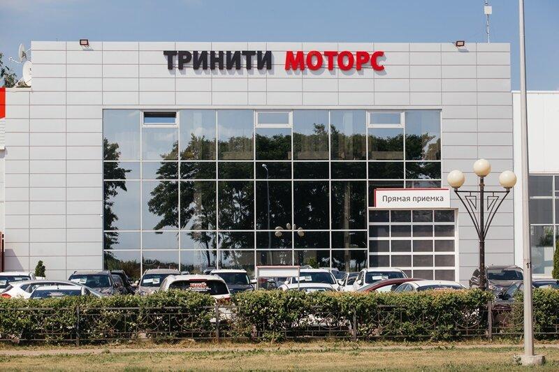 Тринити Моторс: успех бренда