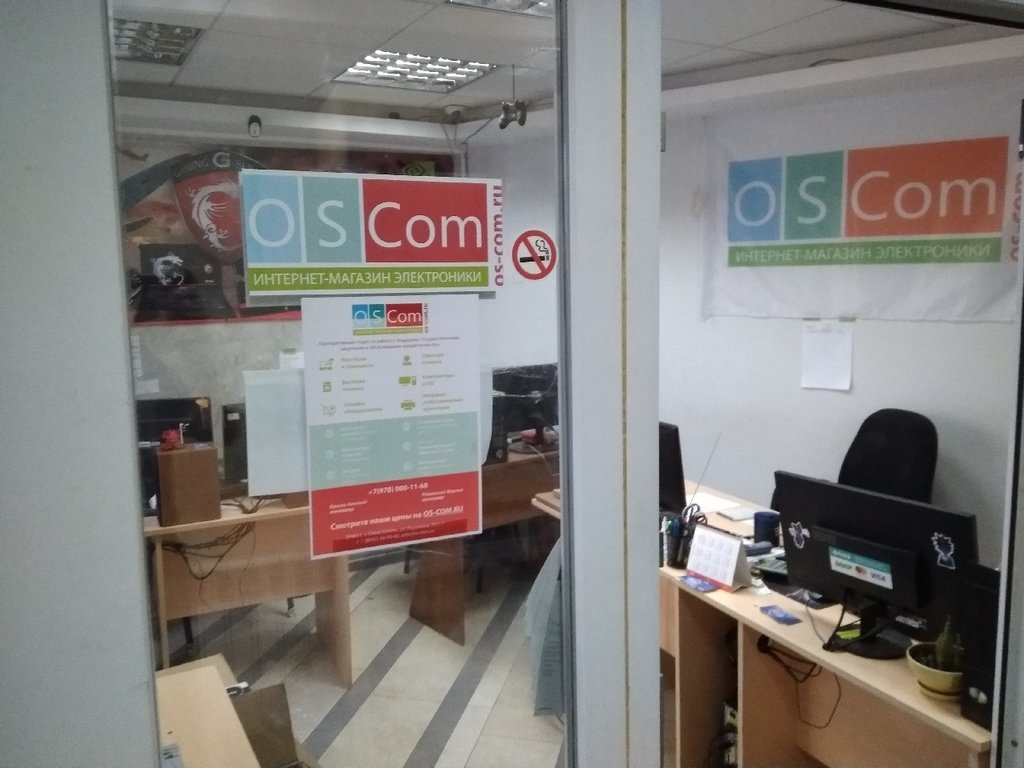 Интернет Магазин Os Com Севастополь