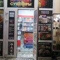 Фотомикс, Широкоформатная печать в Краснопартизанском районе