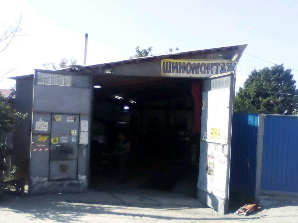 автосервис, автотехцентр — Автосервис — Волгоград, фото №1