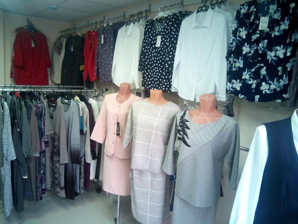 Магазины Белорусской Одежды В Петербурге