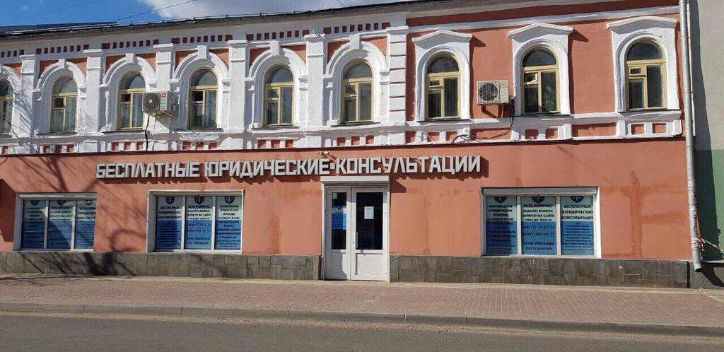бесплатные юридические консультации нижний новгород советская 16
