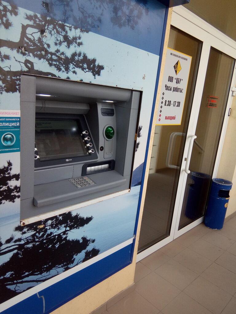 Отзывы о банке хоум кредит по кредитам наличными в тамбове