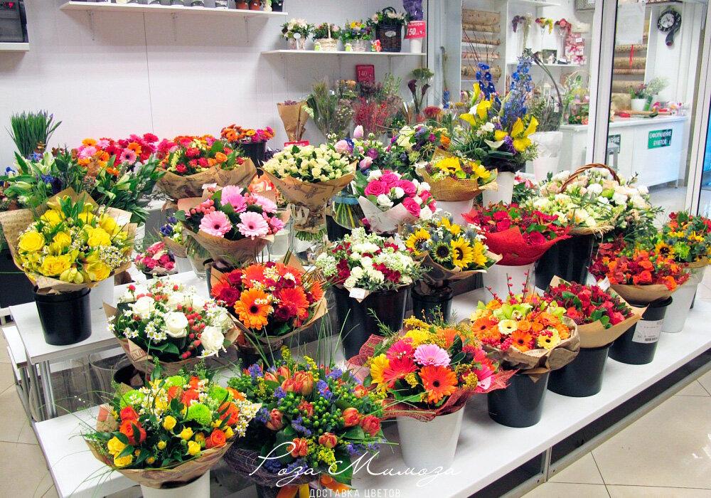 Доставка цветов магазин цветов и подарков ижевск, доставки цветов питере