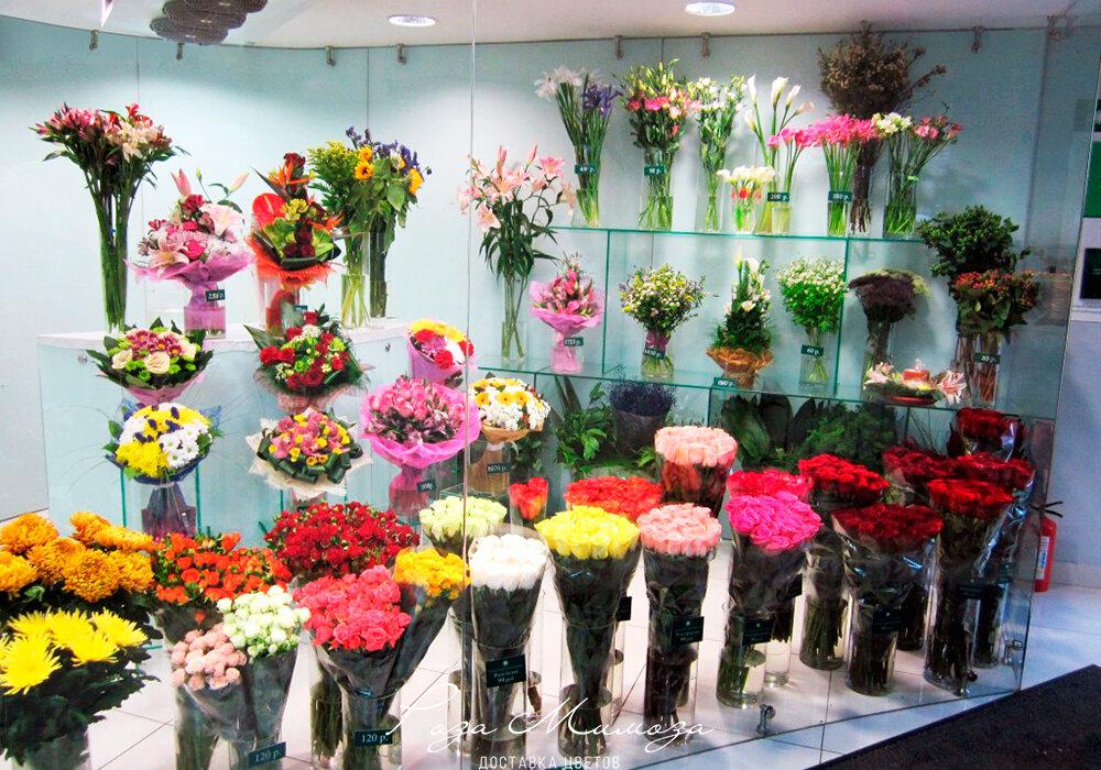 Цветы, магазин цветов на 8 марта в москве бизнес план