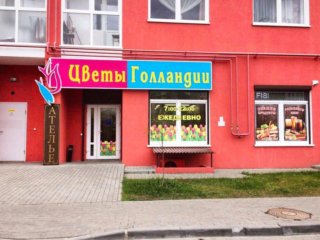 Интернет-магазин цветов в калининграде