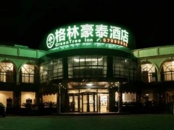 GreenTree Inn Suzhou Kunshan Bacheng Town Hubin North Road Business Hotel