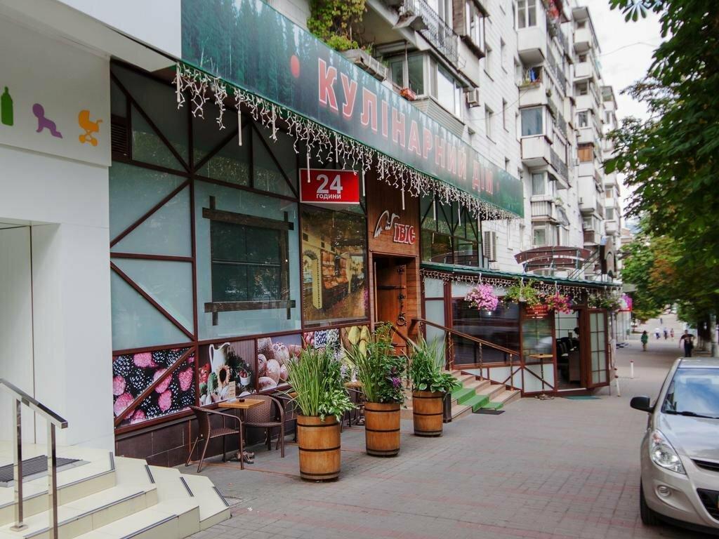 готель — CityApartments Печерськ — Київ, фото №2