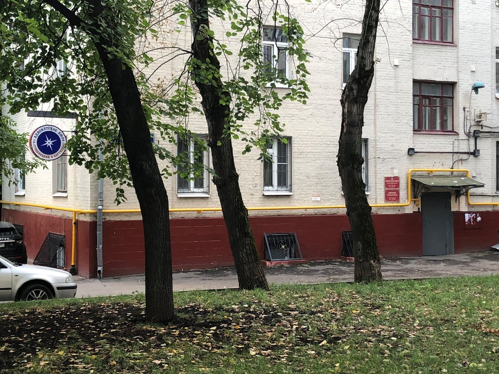 attorney — Kollegiya advokatov Studenetsky & Partnery — Moscow, photo 2