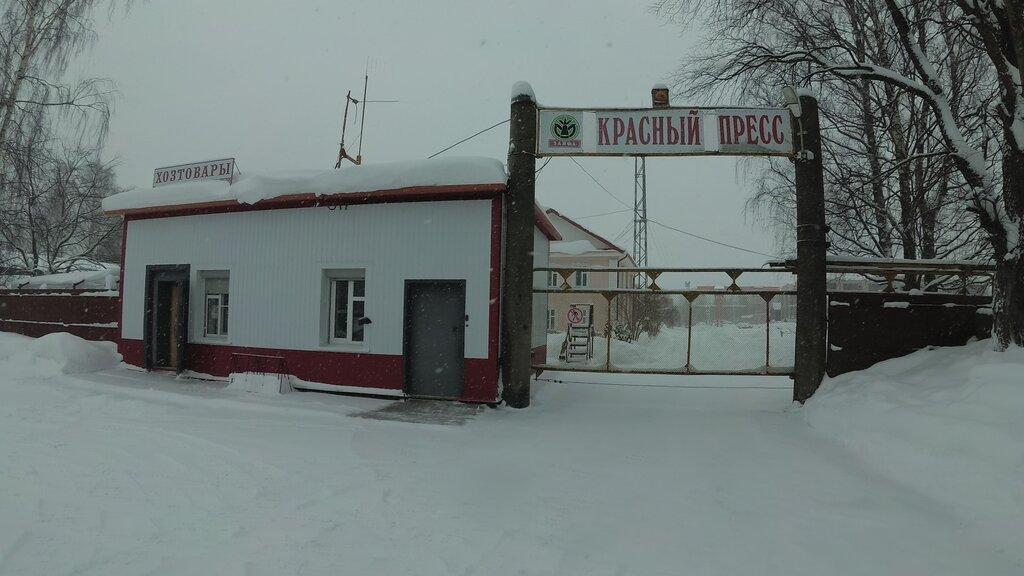 Поселок суда череповецкий район фото