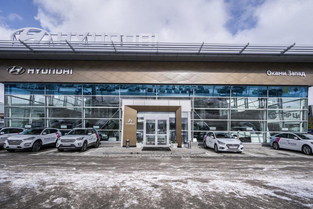 автосалон — Оками Запад Hyundai — Екатеринбург, фото №2