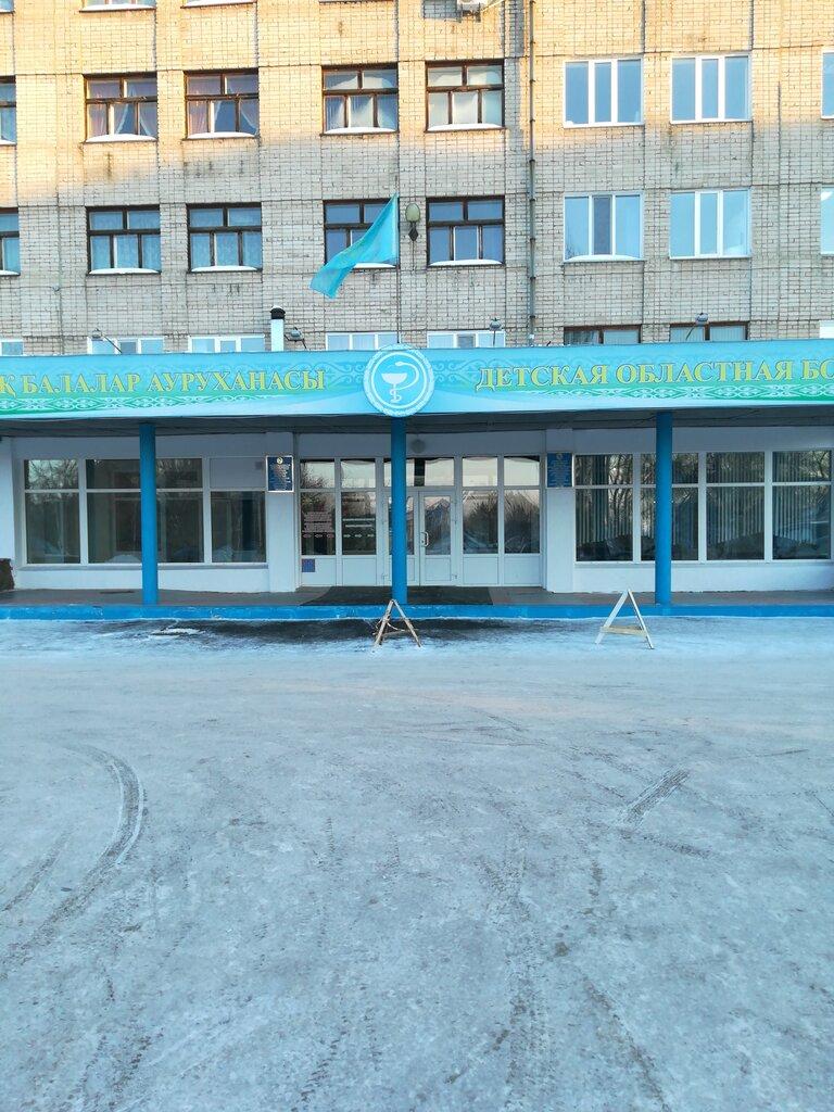 детская больница — Детская областная больница — Петропавловск, фото №1