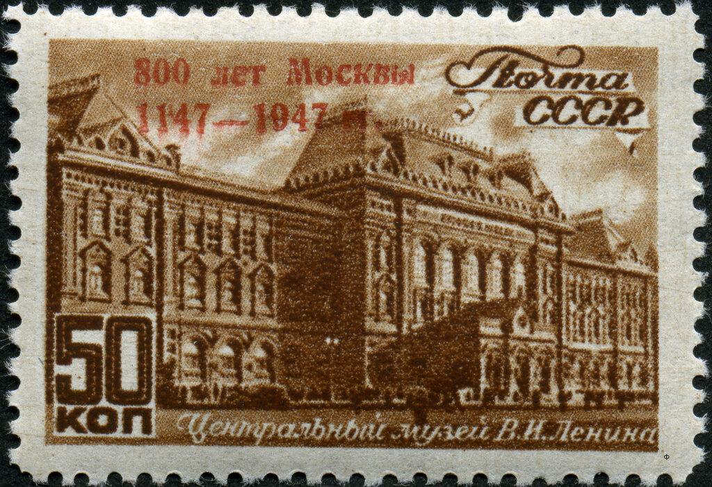 музей — Музей В.И. Ленина — Москва, фото №1