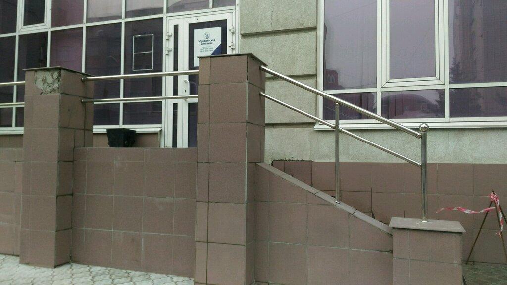 юридическая консультация омск отзывы