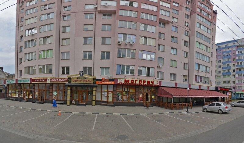 Quiet Apartment Ivano-Frankivsk