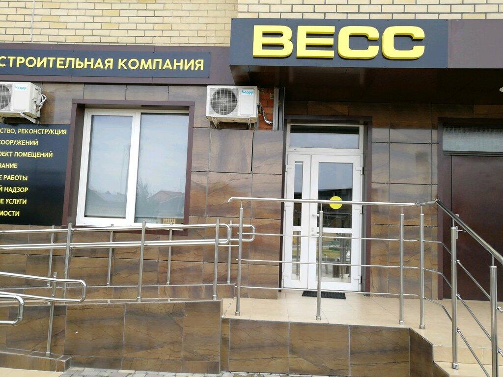 строительная компания — Весс — Краснодар, фото №2