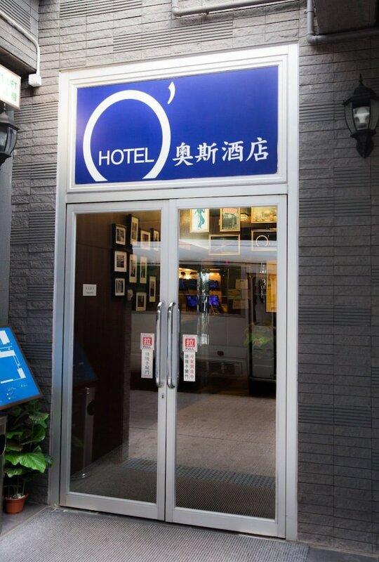 O' Hotel