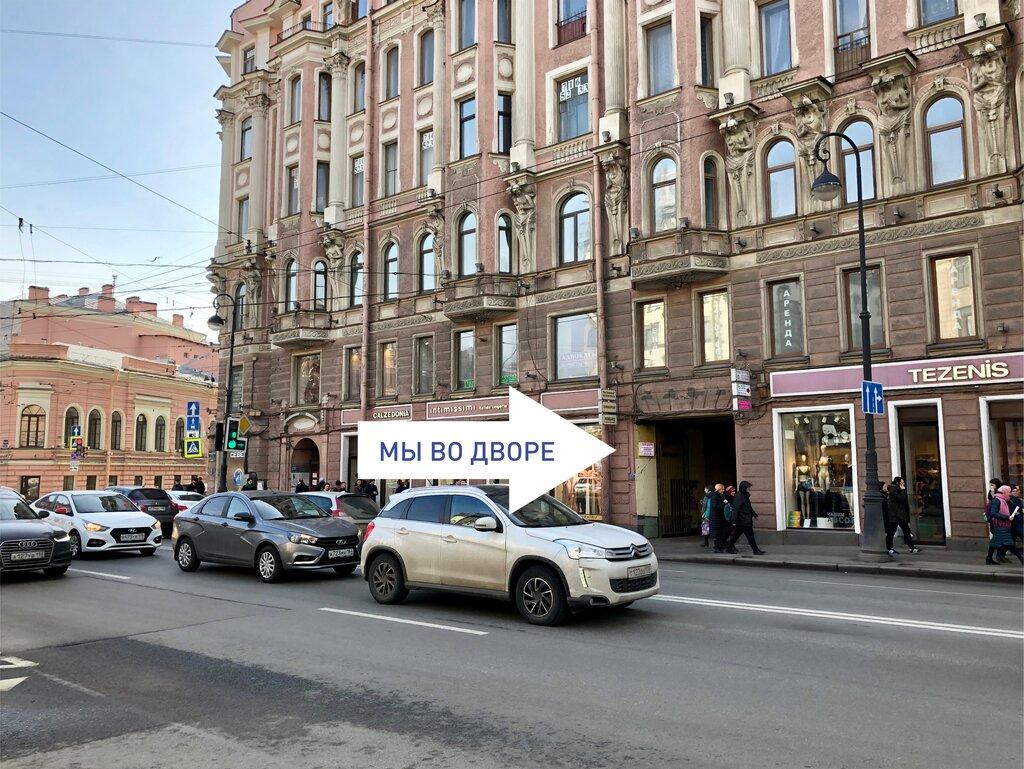 ремонт телефонов — Технолабс — Санкт-Петербург, фото №2