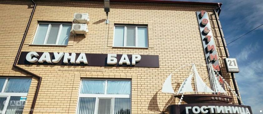 гостиница — Парус — Сорочинск, фото №1