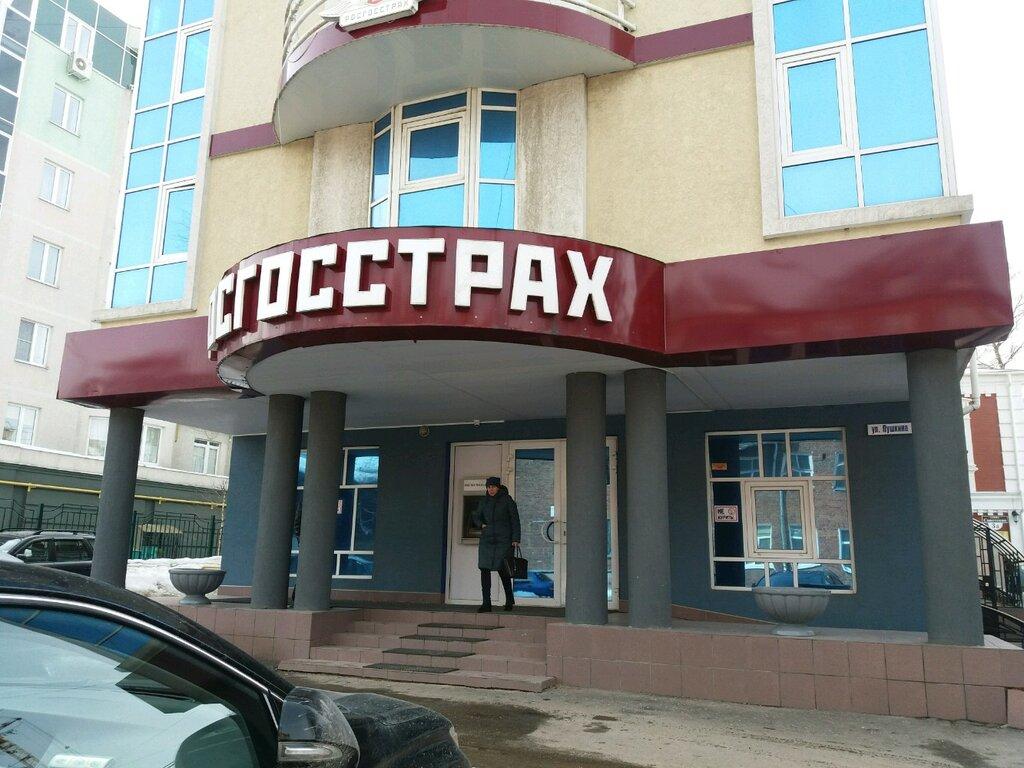 Сайт компании росгосстрах иваново тольяттинская энергосберегающая компания официальный сайт