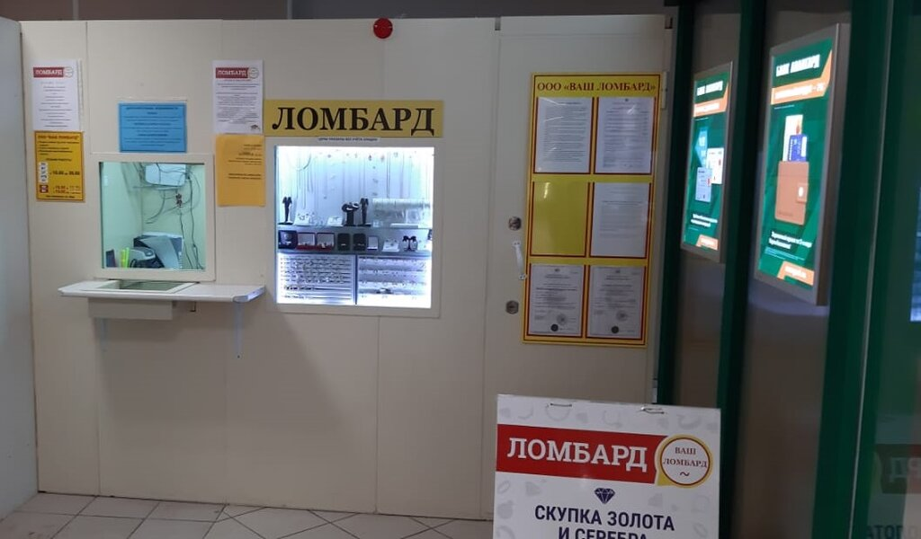 человека часа в новосибирске стоимость