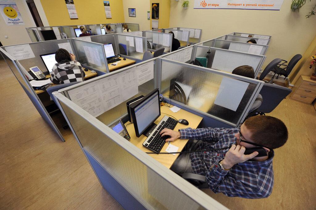 интернет-провайдер — Эт Хоум — Санкт-Петербург, фото №1