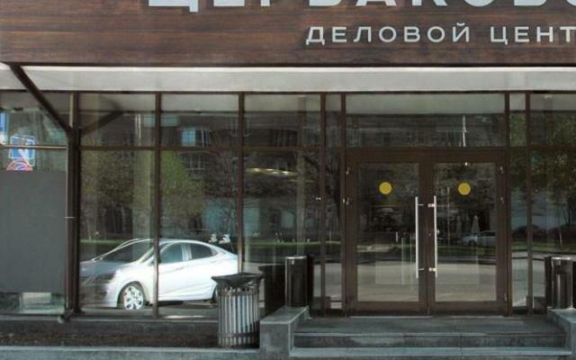 bc25fae09a84 офис интернет-магазина — Тойс-Бутик.ру — Москва, фото №2