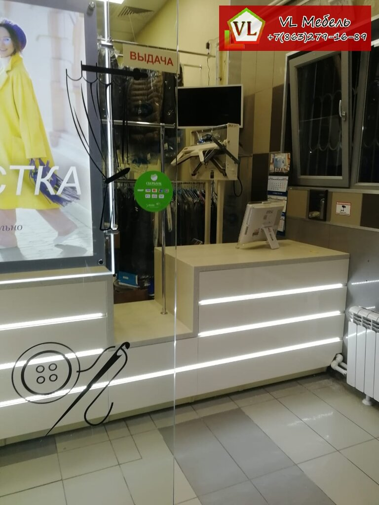 мебель на заказ — Vl Мебель — Ростов-на-Дону, фото №8