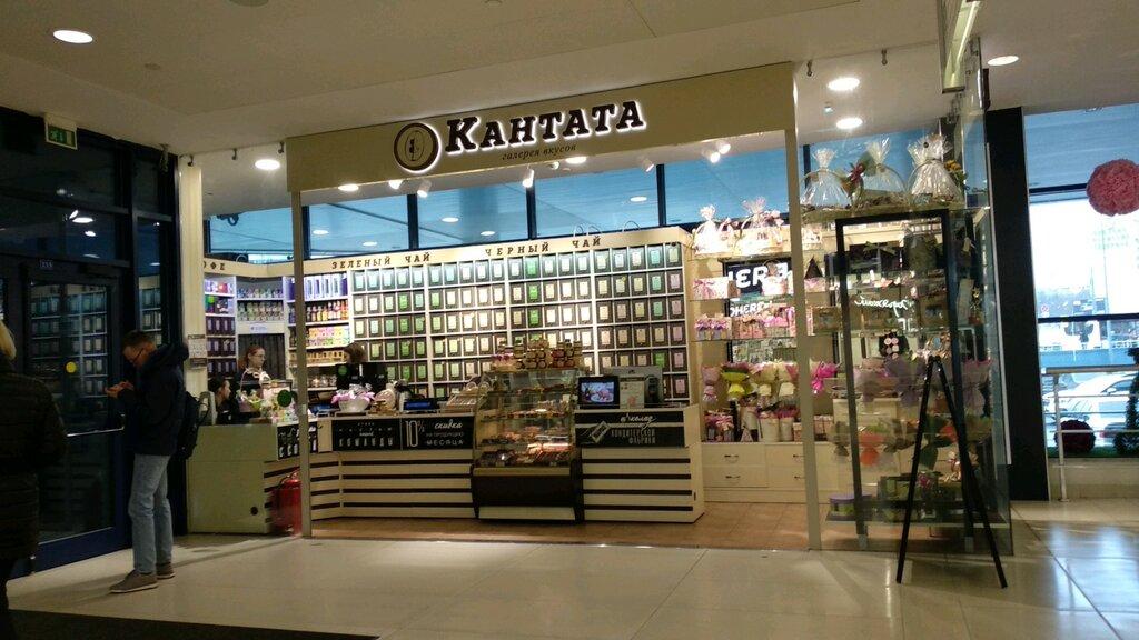 чай стройность кантата отзывы
