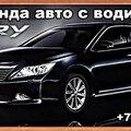 Перевозки27, Автомобили в Городском округе Хабаровск