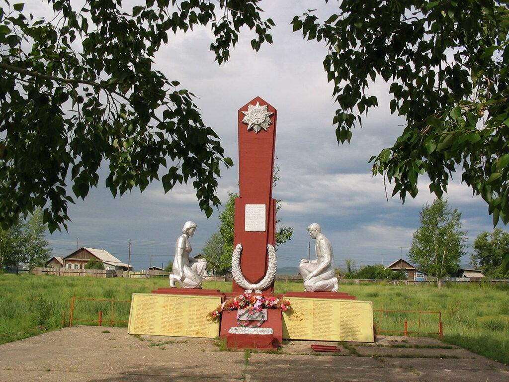 фото памятников г хилок забайкальский кто знает, что