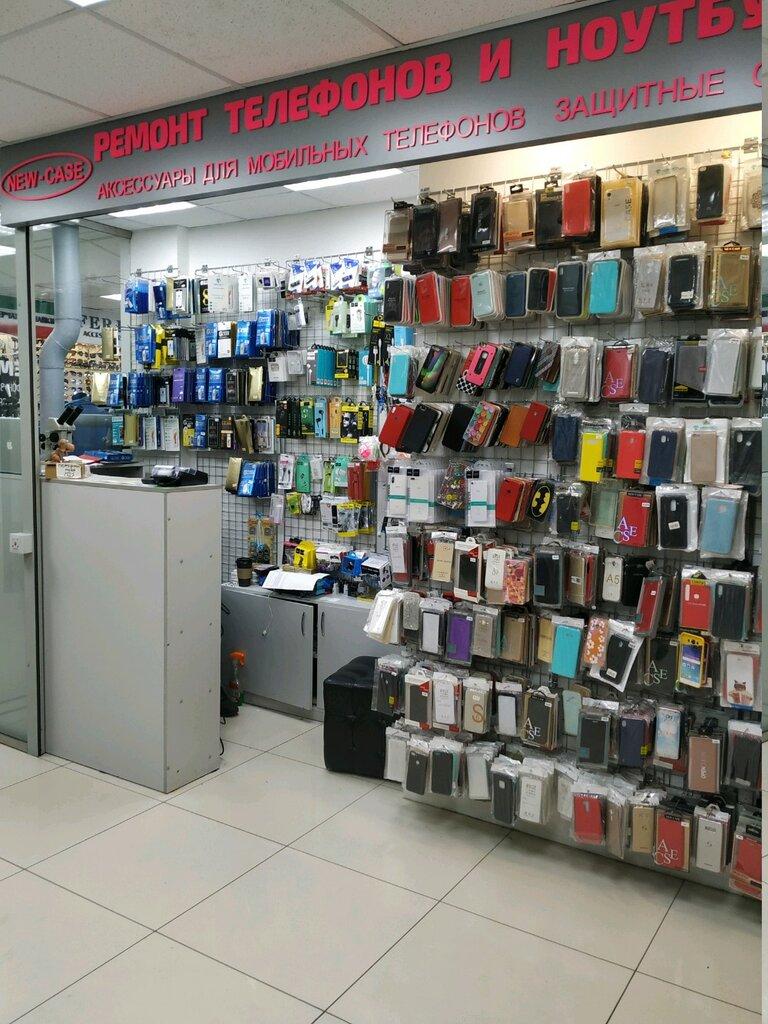 ремонт телефонов — IT-remont — Москва, фото №2