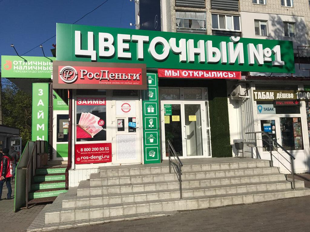 сбербанк россии оформить кредит онлайн