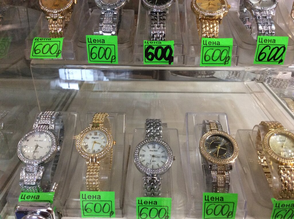 Часов в астрахани скупка продам настенные часы янтарь