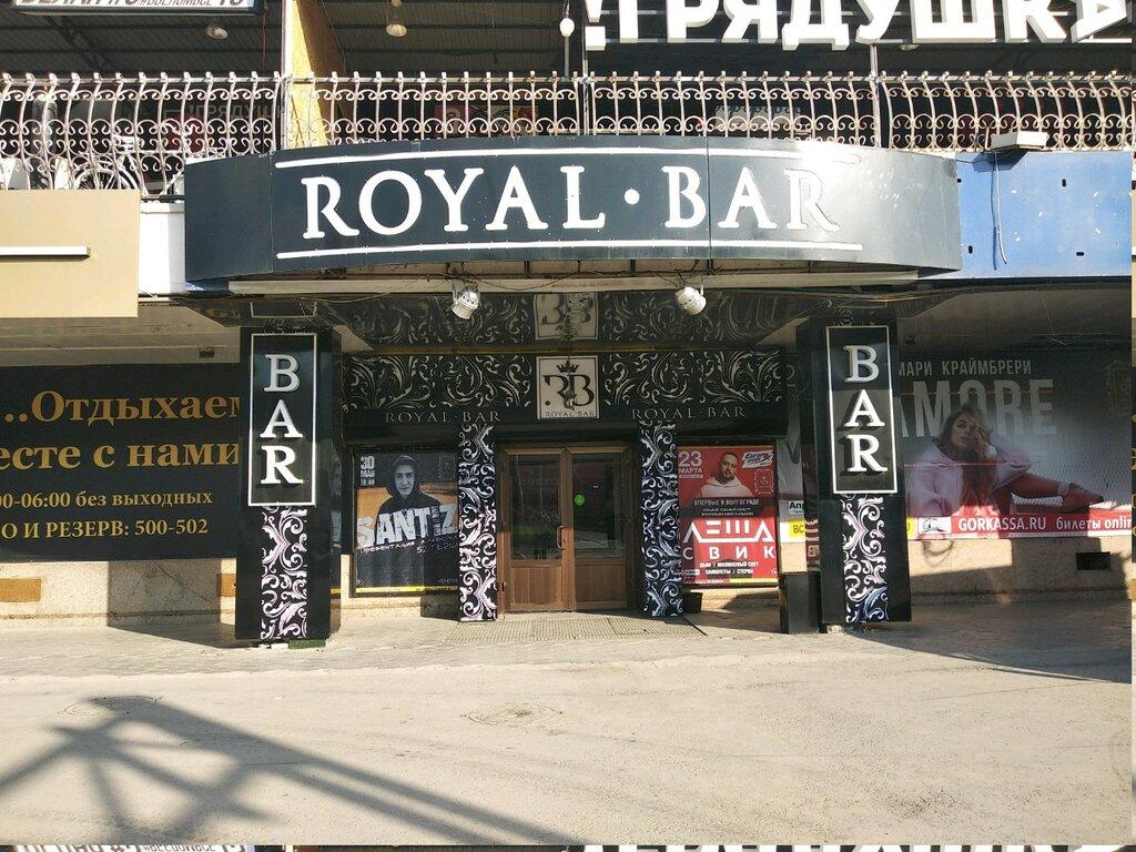 официальный сайт фотоотчет рояль бар волгоград изготовленная