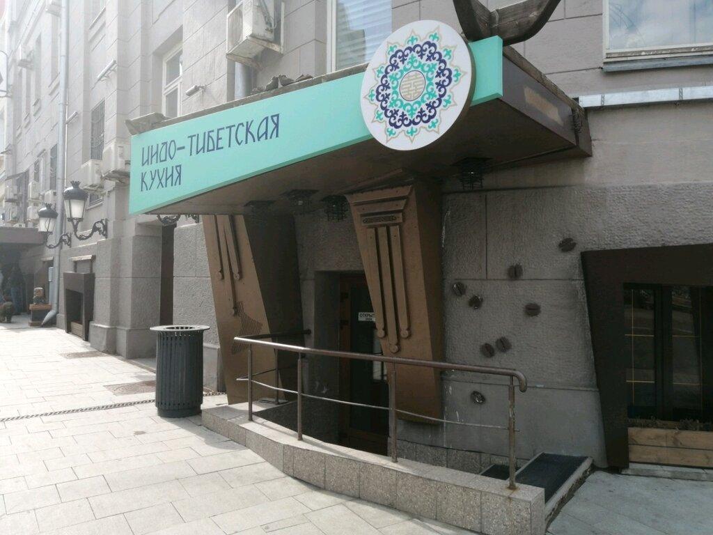 ресторан — Сэлэнгэ — Москва, фото №1