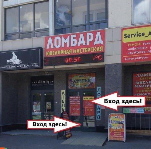 ЦР Академический, ул. Краснолесья, 95
