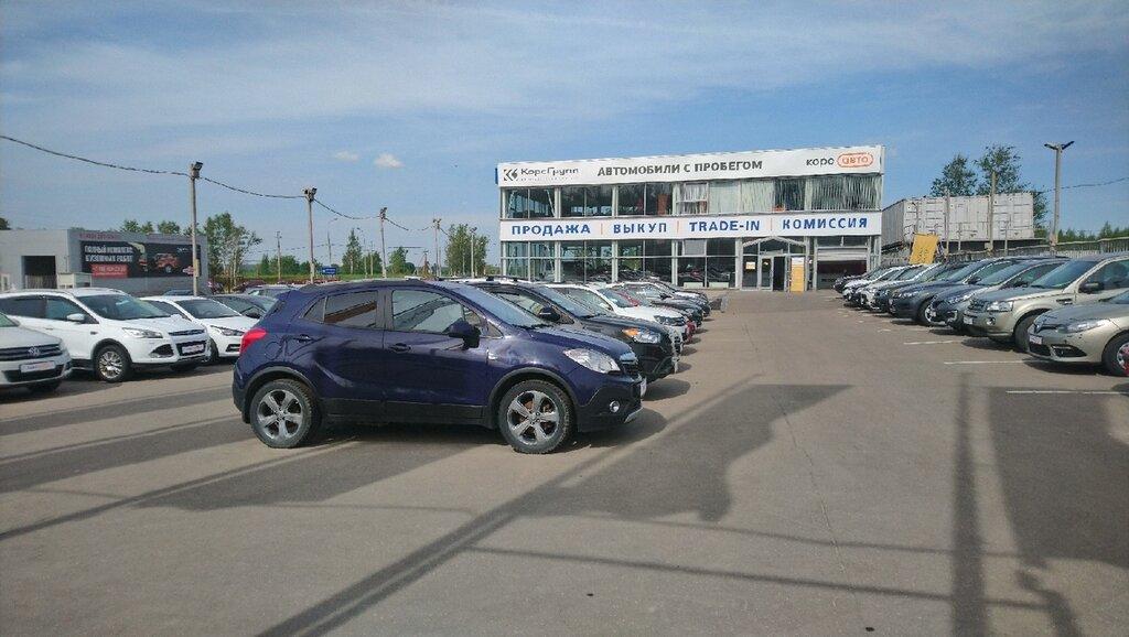 Работа в автосалоне москва и московская область проверить машину в залоге по вину